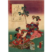 Utagawa Kunisada: Hatsune — 初音 - Japanese Art Open Database