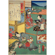 歌川国貞: Unknown title - Japanese Art Open Database