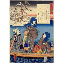 Utagawa Kunisada: Unknown title - Japanese Art Open Database