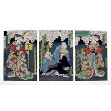 歌川国貞: Two Bijine Holding Fans - Japanese Art Open Database