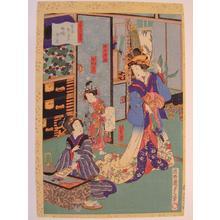 Utagawa Kunisada: Tokyo Shinshimabara Keiseibeya — 東京新島原傾城部屋 - Japanese Art Open Database