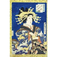 Utagawa Kunisada: Courtesan Koine of the Inamoto House, New Yoshiwara — 新吉原角町稲本楼 小稲 - Japanese Art Open Database