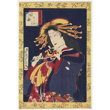 Utagawa Kunisada: Courtesan Playing Battledore - Japanese Art Open Database
