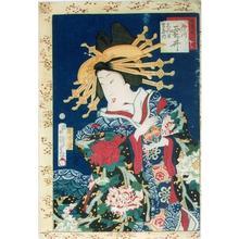 Utagawa Kunisada: The Courtisan Kumai — ふか川 久喜万字屋内 雲井 - Japanese Art Open Database