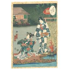 Utagawa Kunisada: Bonfire — 篝火 - Japanese Art Open Database