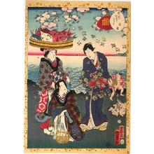 Utagawa Kunisada: CH12- Suma — 須磨 - Japanese Art Open Database