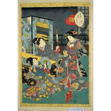 Utagawa Kunisada: CH14- Miozukushi — みをづくし - Japanese Art Open Database