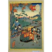 Utagawa Kunisada: CH16- Sekiya — せきや - Japanese Art Open Database