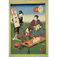 Utagawa Kunisada: CH17- E-awase — 絵合 - Japanese Art Open Database