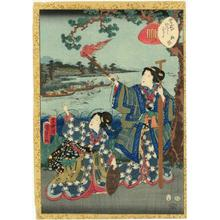 歌川国貞: CH18- Matsukaze — 松風 - Japanese Art Open Database