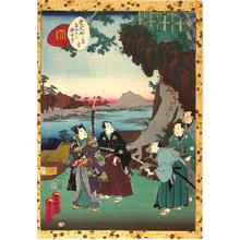 Utagawa Kunisada: CH19- Usugumo — 薄雲 - Japanese Art Open Database