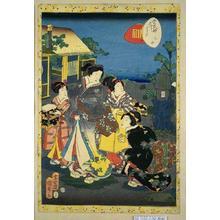 Utagawa Kunisada: CH21- Otome — 乙女 - Japanese Art Open Database