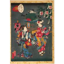 Utagawa Kunisada: CH22- Tama-kazura — 玉葛 - Japanese Art Open Database
