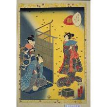 Utagawa Kunisada: CH25- Hotaru — ほたる - Japanese Art Open Database