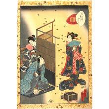 歌川国貞: CH25- Hotaru — ほたる - Japanese Art Open Database
