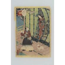 歌川国貞: CH36- Kashiwagi — かしわ木 - Japanese Art Open Database
