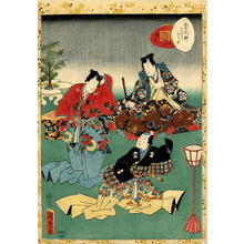 Utagawa Kunisada: CH37- Yokobuye — 横ふえ - Japanese Art Open Database