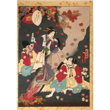 Utagawa Kunisada: CH38- The Bell Cricket — 鈴虫 - Japanese Art Open Database