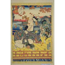 Utagawa Kunisada: CH7 - Japanese Art Open Database