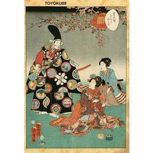 歌川国貞: Ch31- Maki-bashira — まきばし - Japanese Art Open Database