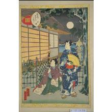 Utagawa Kunisada: Ch3- The Shell of the Locust (Karasemi) - Japanese Art Open Database