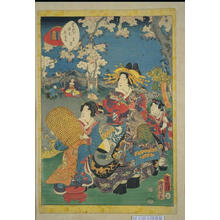 Utagawa Kunisada: Ch5- Wakamurasaki - Japanese Art Open Database