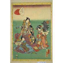 Utagawa Kunisada: New Herbs: Part One — 夢の浮はし - Japanese Art Open Database