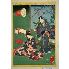 Utagawa Kunisada: Unknown title — 蓬生 - Japanese Art Open Database