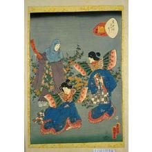 Utagawa Kunisada: Unknown title — 胡蝶 - Japanese Art Open Database