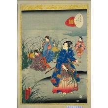 Utagawa Kunisada: Unknown title — 野分 - Japanese Art Open Database
