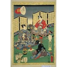 Utagawa Kunisada: Unknown title — 梅がえ - Japanese Art Open Database