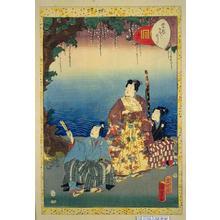 Utagawa Kunisada: Unknown title — 藤のうら葉 - Japanese Art Open Database