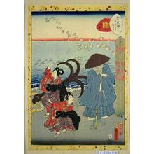 Utagawa Kunisada: Unknown title — 御法 - Japanese Art Open Database