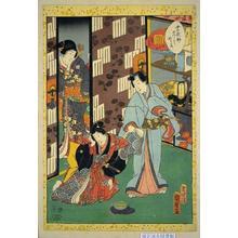 Utagawa Kunisada: Unknown title — あげまき - Japanese Art Open Database