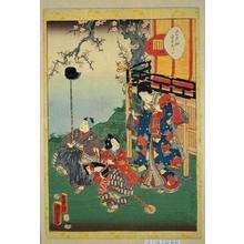 Utagawa Kunisada: Unknown title — 手習 - Japanese Art Open Database