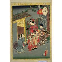 Utagawa Kunisada: Wild Carnations (Tokunatsu) — 常夏 - Japanese Art Open Database