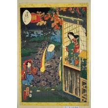 Utagawa Kunisada: Yadorigi- A bijin is offering shelter from the rain to a priest — やどり木 - Japanese Art Open Database