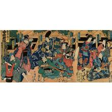 Utagawa Kunisada: Actor print - Japanese Art Open Database