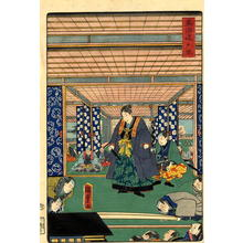 Utagawa Kunisada: Genji - Japanese Art Open Database