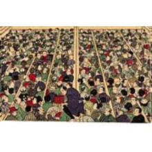 Utagawa Kunisada: New Plays at the Shintomi Theater in Shimabara, Tokyo - Japanese Art Open Database