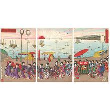 歌川国貞: Procession and the Sun Rise - Japanese Art Open Database