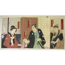 Utagawa Kunisada III: Kabuki New Play — 歌舞伎座新狂言 - Japanese Art Open Database