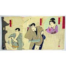 Utagawa Kunisada III: Kabuki - Japanese Art Open Database
