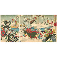 Utagawa Kunisada III: The Last Battle - Kanadehon Chushingura - Japanese Art Open Database