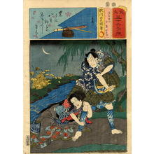 Kunisada and Gengyo: A young bijin holding back a young man with a scythe by his leg - Japanese Art Open Database