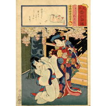 Kunisada and Gengyo: A young bijin standing with a drawn sword - Japanese Art Open Database