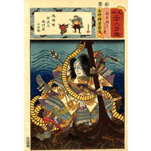 Kunisada and Gengyo: Tomomori sitting on a huge rock at sea - Japanese Art Open Database