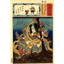 Kunisada and Gengyo: Tomomori sitting on a huge rock at sea - Japanese Art Open Database
