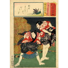 Kunisada and Gengyo: Two Sumo wrestlers in street attire - Japanese Art Open Database