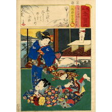 Kunisada and Gengyo: Two actor, one standing holding a fan and the other lying on the floor - Japanese Art Open Database